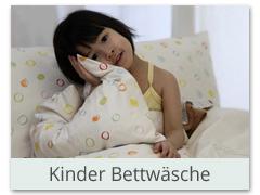 Bettwaren Für Kinder Bei Neurodermitis Und Hausstaubmilbenallergie